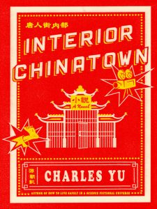 Interior Chinatown Book Jacket